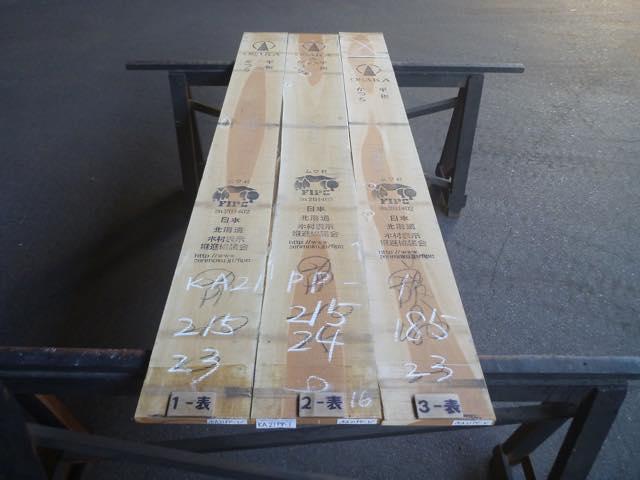 カツラ 21ミリ 板目板