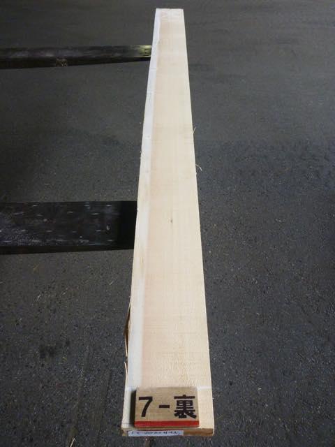 天然・木曽ひのき 平板柾目 34ミリ