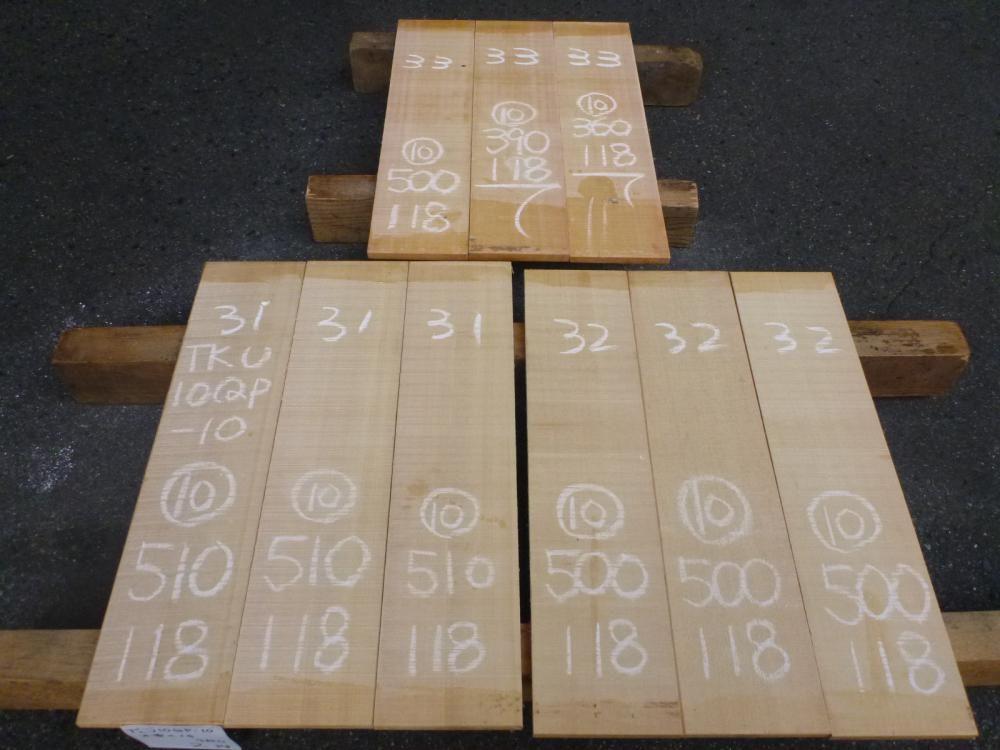 天然・木曽ひのき 10ミリ 薄板 柾目