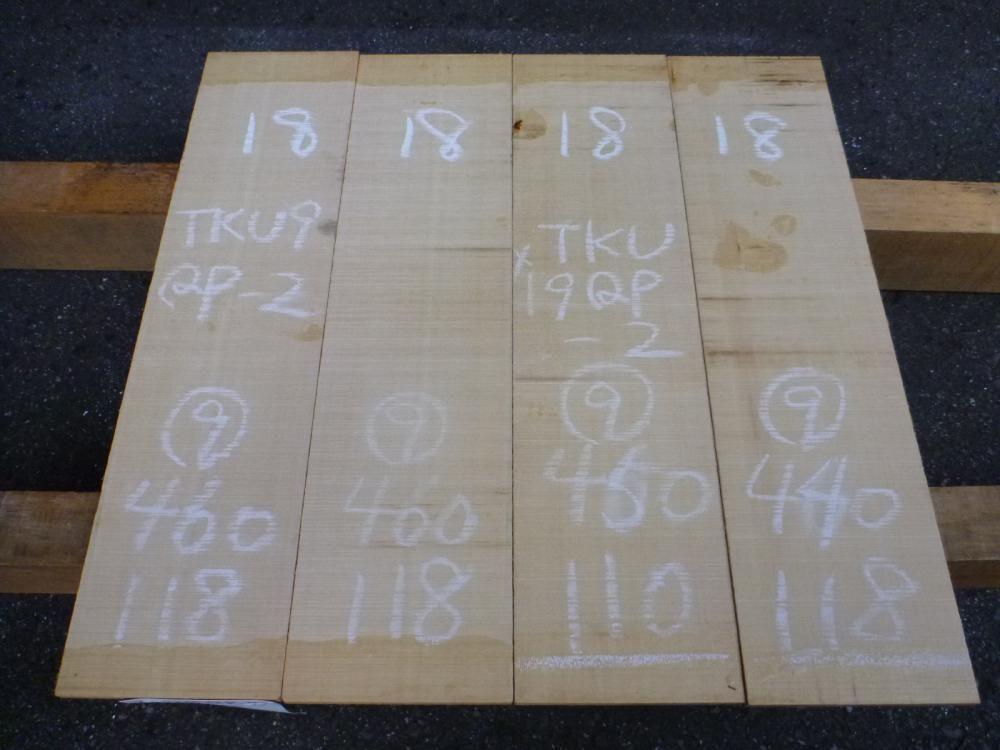 天然・木曽ひのき 9ミリ 薄板 柾目