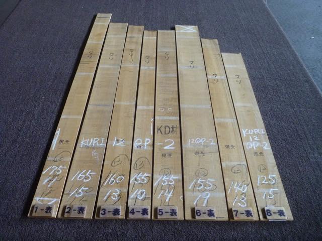クリ 12ミリ 柾目板