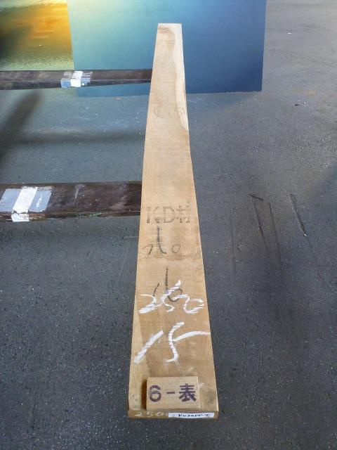 クルミ 34ミリ 板目