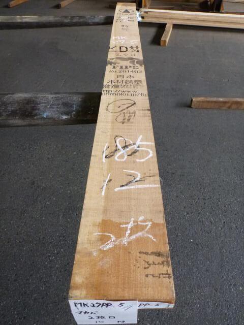 マカバ 27ミリ ラフ材 平板