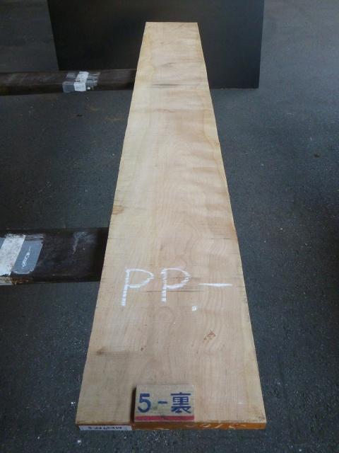 マカバ 27ミリ 平板