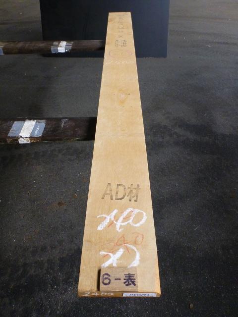 マカバ 34ミリ 平板
