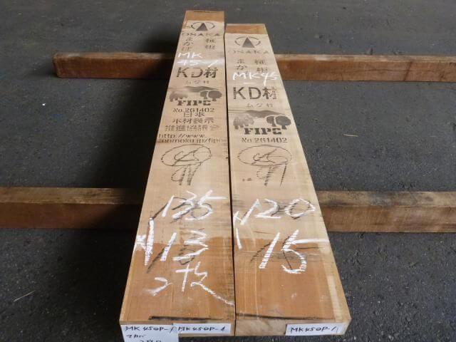 マカバ 45ミリ 平板