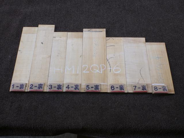ハードメープル 12ミリ 柾目