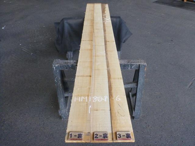 ハードメープル 18mm 柾目板