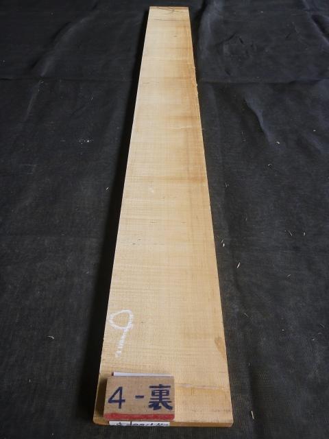 ハードメープル 18ミリ 柾目