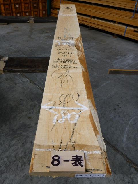 ハードメープル 21ミリ 板目