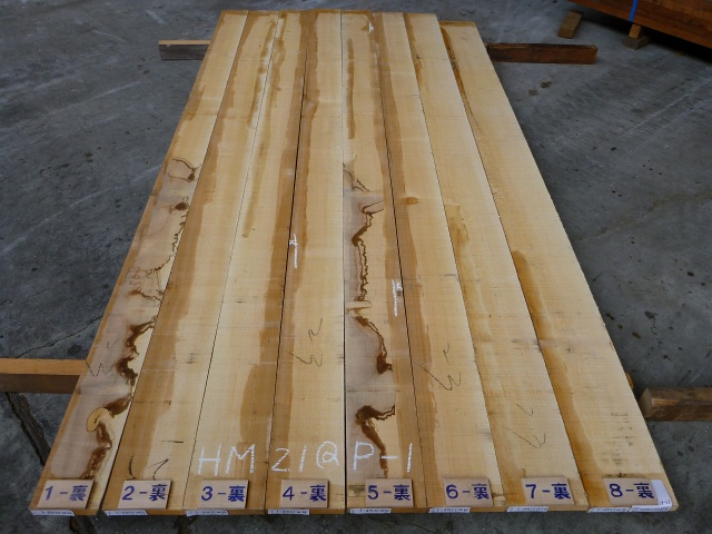 ハードメープル 21ミリ 板目 自家工場製材