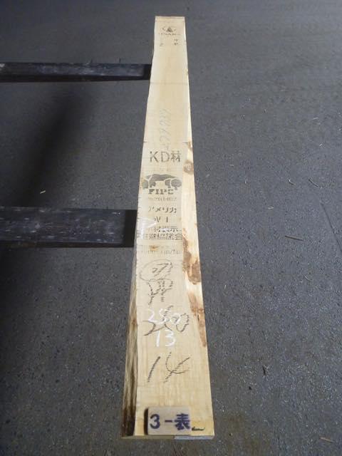 ハードメープル 27ミリ 板目