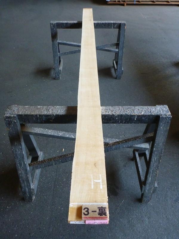 ハードメープル 27ミリ 柾目
