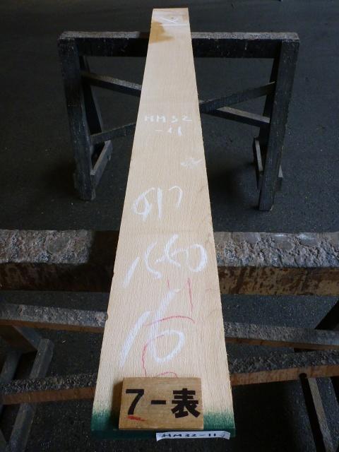 ハードメープル 32ミリ