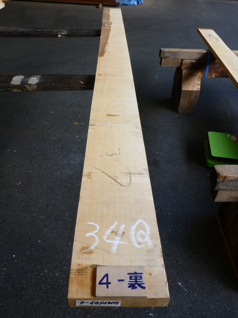 ハードメープル 34ミリ 柾目
