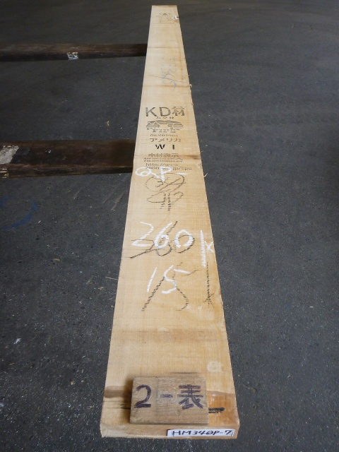 ハードメープル 34ミリ 板目