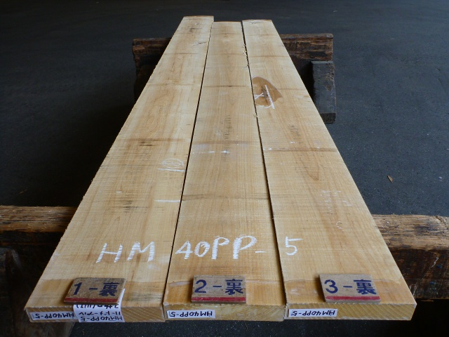 ハードメープル 40ミリ 板目