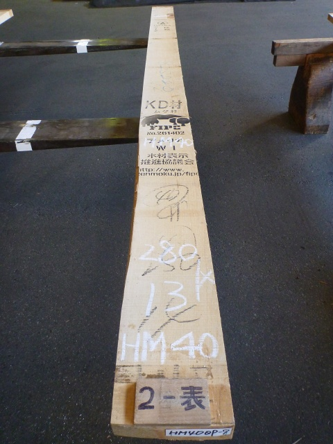 ハードメープル 40ミリ 柾目