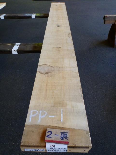 ハードメープル 45ミリ 板目