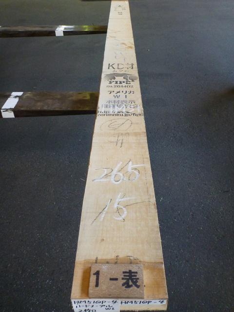 ハードメープル 51ミリ 柾目