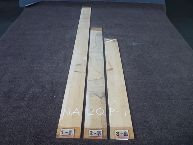ナラ 12ミリ 薄板 柾目 自家工場製材