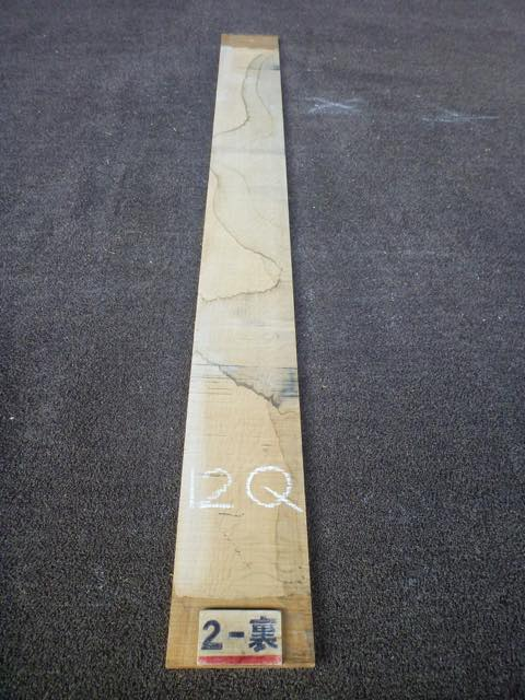 ナラ 12ミリ 柾目板