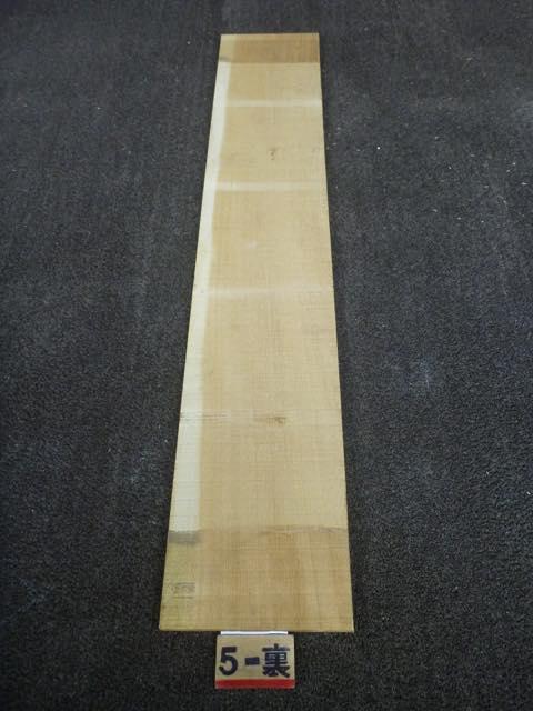 ナラ 18ミリ 薄板 柾目