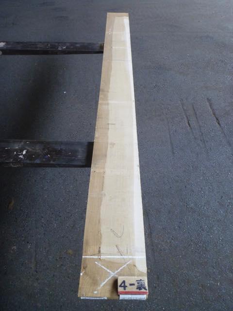 ナラ 21ミリ 柾目板
