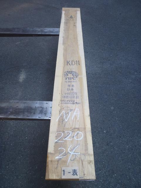 ナラ 27ミリ 板目