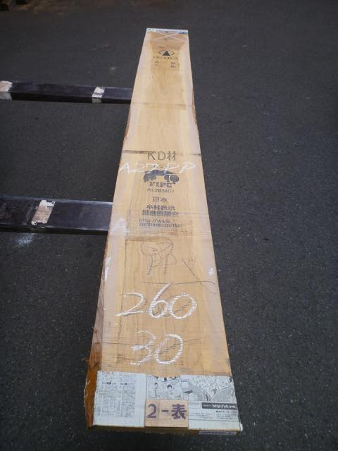 ナラ 27ミリ 板目板