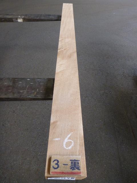 ナラ 30ミリ 柾目板