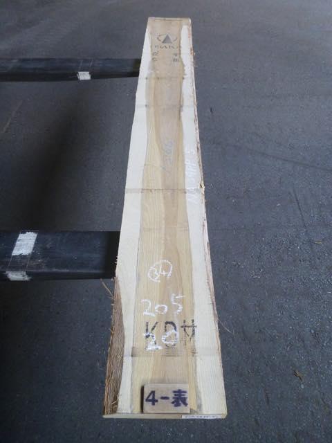 ナラ 34ミリ 板目板