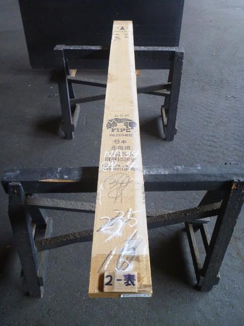 ナラ 34ミリ 板目