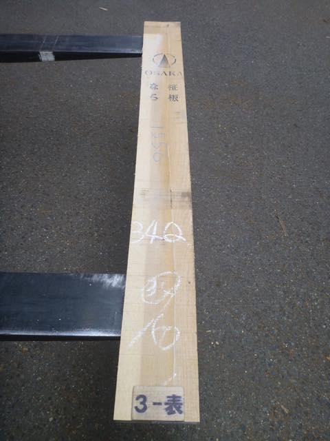 ナラ 34ミリ 柾目板
