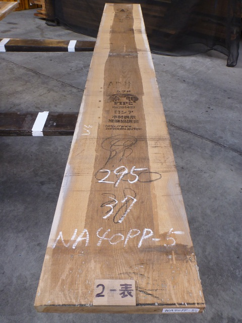 ナラ 40ミリ 板目