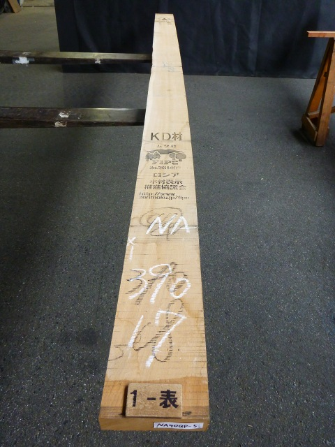 ナラ 40ミリ 柾目板