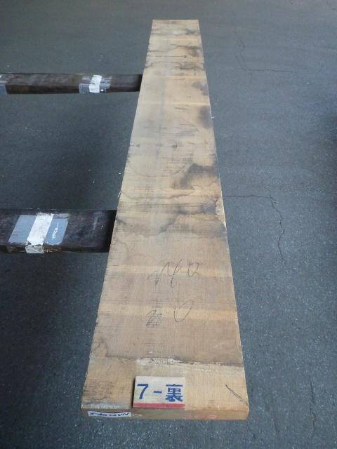 ナラ 42ミリ 柾目板