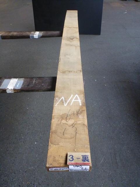 ナラ 45ミリ 柾目板