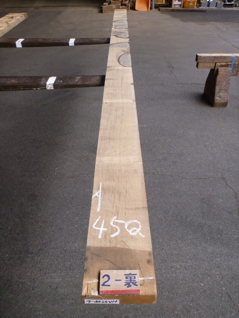 ナラ 45ミリ 柾目