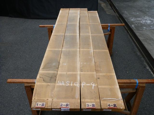 ナラ 51ミリ 柾目板