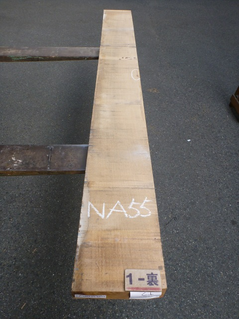 ナラ 55ミリ 柾目板