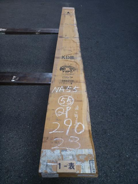ナラ 55ミリ 柾目