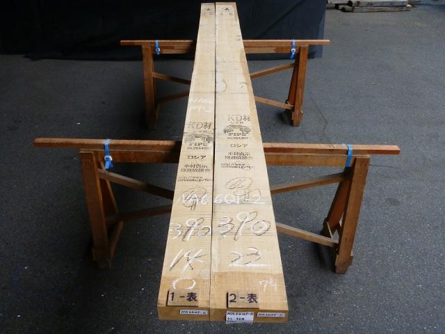 ナラ 66ミリ 柾目板