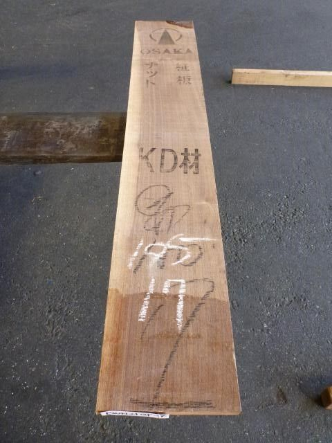 ウォールナット 21ミリ 柾目板