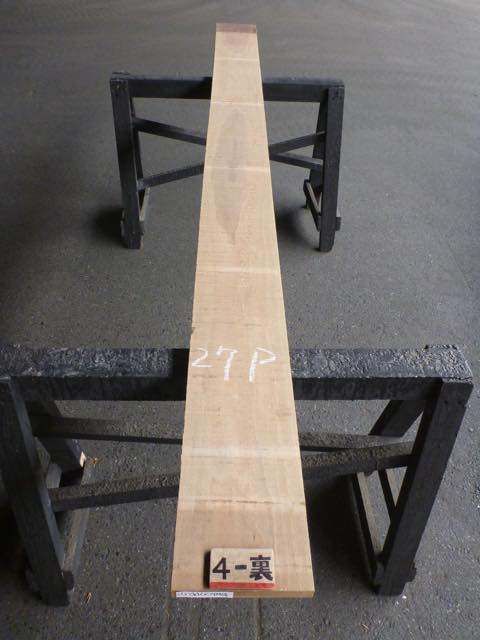 ウォールナット 27mm