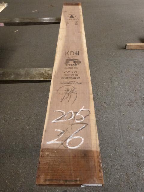 ウォールナット 34mm