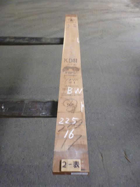 ウォールナット 36ミリ