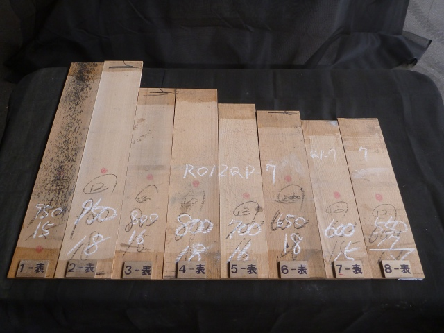 ノーザン・レッドオーク 12ミリ 薄板 柾目