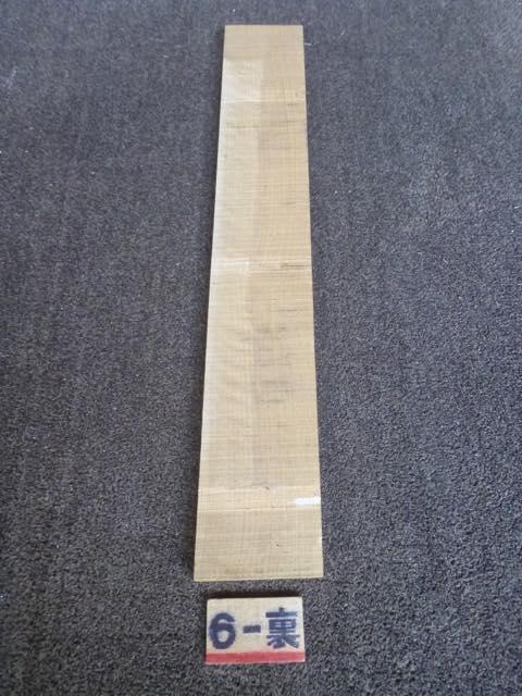 ノーザン・レッドオーク 18mm 柾目