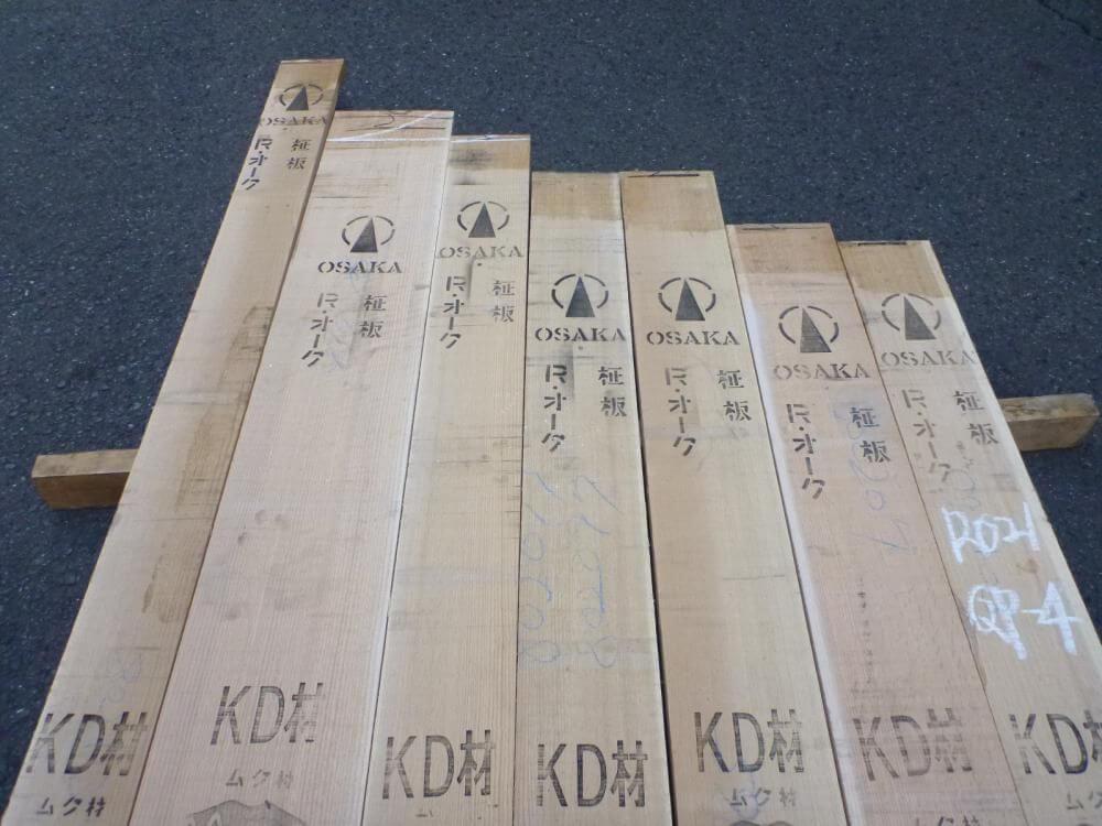 ノーザン・レッドオーク 21mm 柾目 自家工場製材